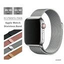 Apple Watch apple watch バンド バンド おしゃれ アップルウォッチ バンド ステンレス ステンレス銅 38mm 40mm 42mm …