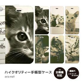 iPhone XS iPhone 11 Pro XR iPhone8 ケース 手帳型 おしゃれ ストラップホール付き HQ シュリンクレザー風 型押し加工 スマホケース iPhoneケース Cat キャット モノクロ 猫 ネコ Today Was A Difficult Day ブラック ホワイト