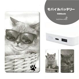 モバイルバッテリー 4000mAh iPhone 対応 iQOS 3 MULTI 防災 対策 大容量 薄型 軽量 iPhone XS Xperia Galaxy AQUOS arrows HUAWEI iPad iQOS glo 対応 Cat キャット モノクロ Today Was A Difficult Day 猫 ネコ