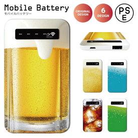 モバイルバッテリー 4000mAh LED インジケーター付き iPhone 対応 iQOS 3 MULTI 防災 対策 大容量 薄型 軽量 iPhone XS Xperia Galaxy AQUOS arrows HUAWEI iPad iQOS glo 対応 おもしろ ビール コーラ 父の日 ドリンク トレンド かわいい