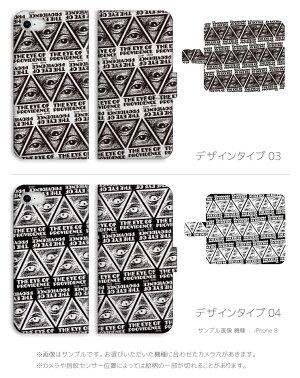 iPhone8ケース手帳型おしゃれiPhoneXケーススマホケース手帳型全機種対応フリーメイソンデザインFreemasonイルミナティピラミッドかわいいiPhone7ケースiPhoneケースカバーXperiaXZXZsAQUOSsenseAndroidOneS2X1HUAWEIP10P9