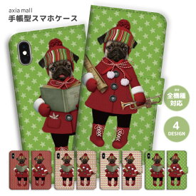 スマホケース 手帳型 全機種対応 iPhone XR XS ケース iPhone 8 7 XS Max ケース おしゃれ クリスマス X'mas DOG ドッグ ワンちゃん 犬 スケート スター ニット かわいい Xperia 1 Ace XZ3 XZ2 Galaxy S10 S9 feel AQUOS sense R3 R2 HUAWEI P30 P20 カバー