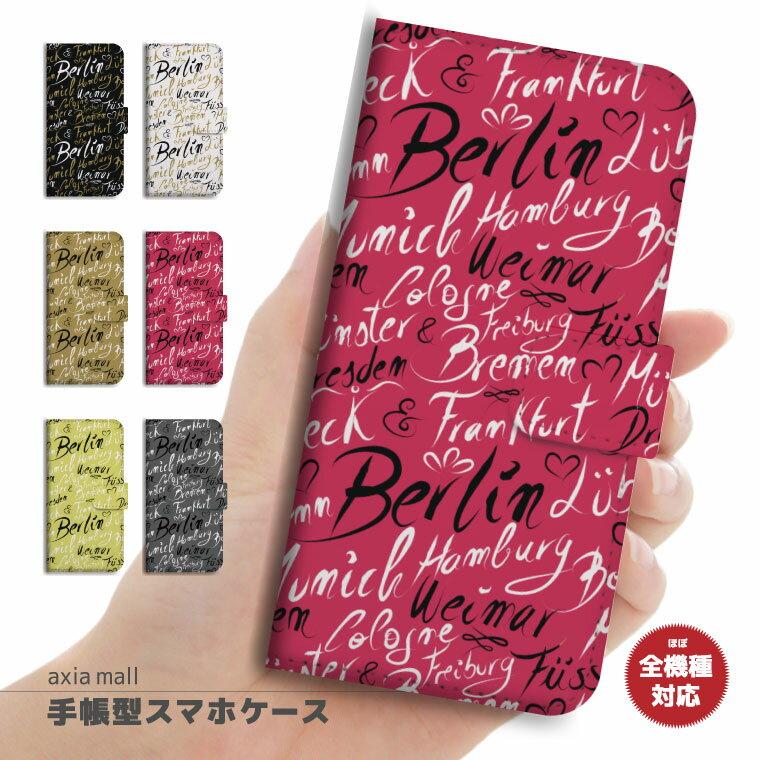 スマホケース 手帳型 全機種対応 iPhone8 ケース iPhone XS XS Max XR ケース おしゃれ 英語 筆記体 デザイン 女子 English ファッション ガーリー Girly かわいい Xperia XZ1 XZ2 Galaxy S9 S8 feel AQUOS sense R2 HUAWEI P20 P10 カバー