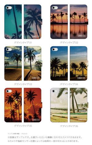 【名入れできる】iPhoneXケース手帳型iPhone8ケース手帳型おしゃれiPhone7ケースハワイアンデザインALOHAアロハ文字入れハワイ海外プレゼントペアカップルスマホケース手帳型全機種対応AQUOSarrowsDIGNOHUAWEIAndroidOne