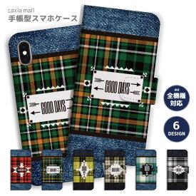 スマホケース 手帳型 全機種対応 iPhone XR XS ケース iPhone 8 7 XS Max ケース おしゃれ チェック柄 デニム デザイン チェック アメカジ かわいい Xperia 1 Ace XZ3 XZ2 Galaxy S10 S9 feel AQUOS sense R3 R2 HUAWEI P30 P20 カバー