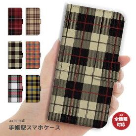 スマホケース 手帳型 全機種対応 iPhone 11 Pro XR XS ケース iPhone 8 7 XS Max ケース おしゃれ チェック Check デザイン A/W 海外 トレンド ファッション かわいい Xperia 1 Ace XZ3 XZ2 Galaxy S10 S9 feel AQUOS sense R3 R2 HUAWEI P30 P20 カバー