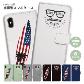 スマホケース 手帳型 全機種対応 iPhone 11 Pro XR XS ケース iPhone 8 7 XS Max ケース おしゃれ SURF CLUB デザイン 西海岸 サーファー サーフ トレンド ハワイアン かわいい Xperia 1 Ace XZ3 XZ2 Galaxy S10 S9 feel AQUOS sense R3 R2 HUAWEI P30 P20 カバー