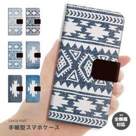 スマホケース 手帳型 全機種対応 iPhone XR XS ケース iPhone 8 7 XS Max ケース おしゃれ ネイティブ デニム プリント デザイン エスニック アメリカン ボヘミアン かわいい Xperia 1 Ace XZ3 XZ2 Galaxy S10 S9 feel AQUOS sense R3 R2 HUAWEI P30 P20 カバー