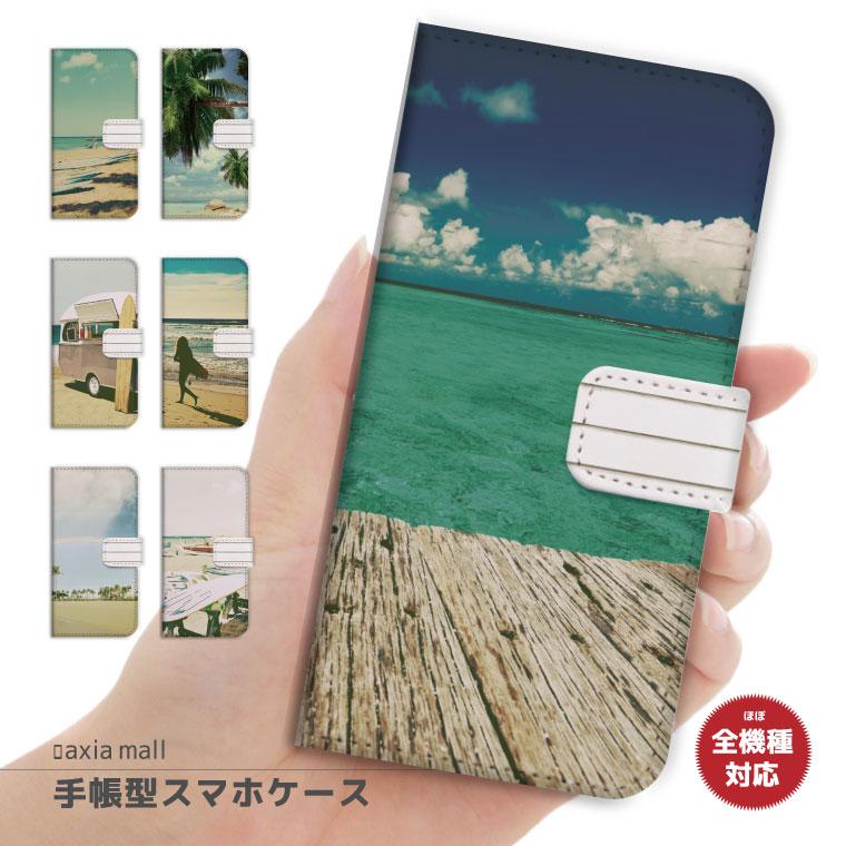 スマホケース 手帳型 全機種対応 iPhone8 ケース iPhone XS XS Max XR ケース おしゃれ ハワイアン ハワイ デザイン ALOHA アロハ ビーチ SURF 西海岸 かわいい Xperia XZ3 XZ1 Galaxy S9 S8 feel AQUOS sense R2 HUAWEI P20 P10 カバー