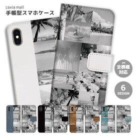 スマホケース 手帳型 全機種対応 iPhone XR XS ケース iPhone 8 7 XS Max ケース おしゃれ ハワイアン ハワイ モノクロ デザイン サーフ 西海岸 アロハ デニム プリント かわいい Xperia 1 Ace XZ3 XZ2 Galaxy S10 S9 feel AQUOS sense R3 R2 HUAWEI P30 P20 カバー