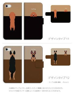 iPhone8ケース手帳型おしゃれiPhoneXケーススマホケース手帳型全機種対応ワンちゃんイラストデザイン子犬チワワトイプードルパグビーグルかわいいiPhone7ケースiPhoneケースカバーXperiaXZXZsAQUOSsenseAndroidOneS2X1HUAWEIP10P9