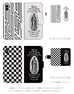 スマホケース手帳型全機種対応iPhone8ケースiPhoneXSXSMaxXRケースおしゃれ聖母マリアマリア様マリアモノクロMARIACOOLおしゃれかわいいXperiaXZ1XZ2GalaxyS9S8feelAQUOSsenseR2HUAWEIP20P10カバー