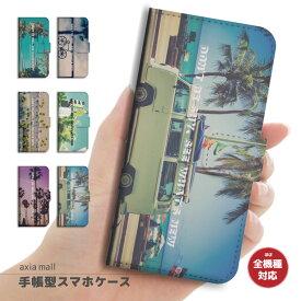 スマホケース 手帳型 全機種対応 iPhone 11 Pro XR XS ケース iPhone 8 7 XS Max ケース おしゃれ ハワイアン デザイン ハワイ ALOHA アロハ SURF HAWAII LOCO かわいい Xperia 1 Ace XZ3 XZ2 Galaxy S10 S9 feel AQUOS sense R3 R2 HUAWEI P30 P20 カバー