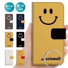 【名入れできる】スマホケース 手帳型 全機種対応 iPhone XR XS ケース iPhone 8 7 XS Max ケース おしゃれ スマイル ニコちゃん smile かわいい 文字入れ Xperia 1 Ace XZ3 XZ2 Galaxy S10 S9 feel AQUOS sense R3 R2 HUAWEI P30 P20 カバー