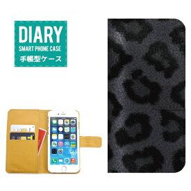 Xperia acro HD SO-03Dケース 手帳型 (M) 送料無料 アニマル柄カード入れ付き アニマル ANIMAL ヒョウ キリン Leopard オシャレ オリジナル デザイン ブラック グレー イエロー ベージュ ブラウン ホワイト カワイイ ファッション