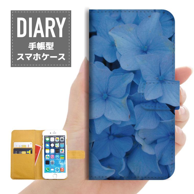 GALAXY A8 SCV32ケース 手帳型 (L) 送料無料 Rose ローズ デザインフラワー Flower 花 オシャレ オリジナル デザイン ブルー ピンク オレンジ イエロー ホワイト カワイイ ファッション