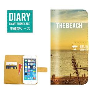 URBANO V01ケース 手帳型 (V) 送料無料 THE BEACH ビーチ デザイン 海 ワード デザイン グレー ブルー イエロー ベージュ パイナップル バナナ オレンジ
