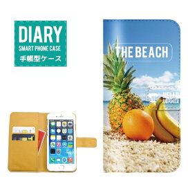 Xperia acro HD SO-03Dケース 手帳型 (M) 送料無料 THE BEACH ビーチ デザイン 海 ワード デザイン グレー ブルー イエロー ベージュ パイナップル バナナ オレンジ
