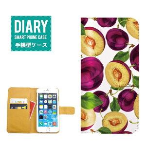 iPhone8 Plus ケース 手帳型 送料無料 フルーツ デザインパイナップル バナナ ぶどう オレンジ ラフランス リンゴ 夏 オシャレ ブルー レッド イエロー グリーン パープル ホワイト カラー カラ
