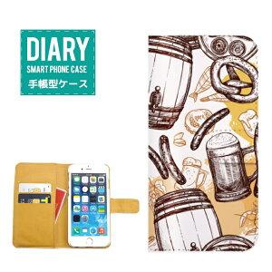 Xperia Z4 SO-03Gケース 手帳型 (X) 送料無料 オシャレ フード デザインFast Food ドーナツ カフェ ミルク コーヒー チーズ パスタ ソーセージ ビール ハンバーガー イギリス UK ホワイト カラー カラ