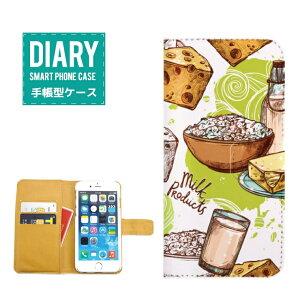 iPhone6s ケース 手帳型 送料無料 オシャレ フード デザインFast Food ドーナツ カフェ ミルク コーヒー チーズ パスタ ソーセージ ビール ハンバーガー イギリス UK ホワイト カラー カラフル ポッ