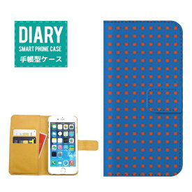 iPod touch 第6世代 ケース 手帳型 (S) 送料無料 ポップ マルチ デザインドット チェック トライアングル ブルー ターコイズ パープル イエロー グリーン オレンジ ピンク レッド カラー カラフル ポップ 女子 カワイイ