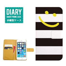 iPod touch 第6世代 ケース 手帳型 (S) 送料無料 SMILE スマイル ボーダー デザインニコちゃん マーク ニコニコ Always Smile イエロー ブラック ブルー レッド ピンク グリーン カワイイ 女子 キッズ 子供