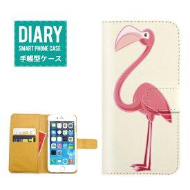 iPod touch 第6世代 ケース 手帳型 (S) 送料無料 フラミンゴ flamingo デザイン鳥 Bird バード カワイイ 動物 アニマル オシャレ 人気 ピンク パープル ブルー ホワイト オレンジ グリーン ブラック