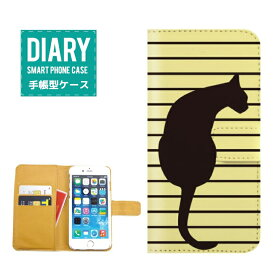 iPod touch 第6世代 ケース 手帳型 (S) 送料無料 Cat キャット ボーダー猫 ネコ カワイイ 動物 アニマル オシャレ ブラック ホワイト ネイビー ブルー イエロー ピンク