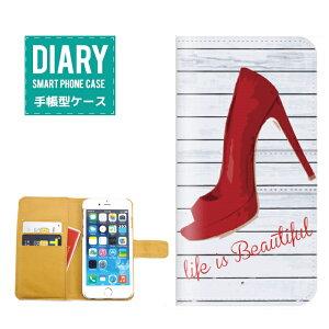 iphone7手帳型LifeIsBeautifulヒールデザインオシャレセレブ女子ファッションカワイイHeelパンプス靴ピンクレッドレオパードグリーンターコイズブルーブラウンガーリーGirlyケース