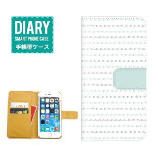 Galaxy S8 手帳型ケース (V) 送料無料 シンプル オシャレ デザイン カラー ミント グリーン ホワイト ブルー レッド グレー