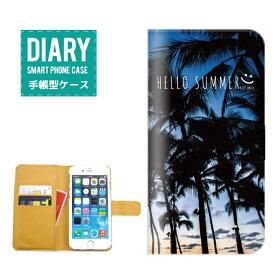 ASUS ZenFone 3 ZE520KL ケース 手帳型 (V) 送料無料 Hello Summer デザイン サマー ヤシの木 Palm tree ALOHA アロハ ハワイアン BEACH ビーチ SURF サーフ 夕焼け 風景 砂浜 貝 シェル グリーン ブルー ホワイト オレンジ カワイイ