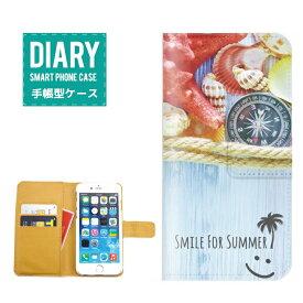 iPod touch 第6世代 ケース 手帳型 (S) 送料無料 SMILE FOR SUMMER スマイル Starfish ヒトデ Sea ALOHA アロハ Palm Tree ヤシの木 California ハワイアン ハワイ