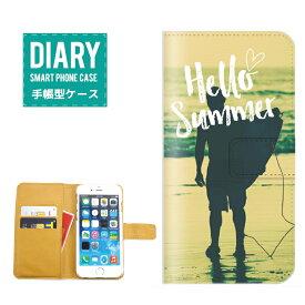 iPod touch 第6世代 ケース 手帳型 (S) 送料無料 Hello Summer デザイン ALOHA サマー Aloha アロハ ハワイアン BEACH ビーチ SURF サーフ 水着 ビキニ 風景 砂浜 貝 シェル