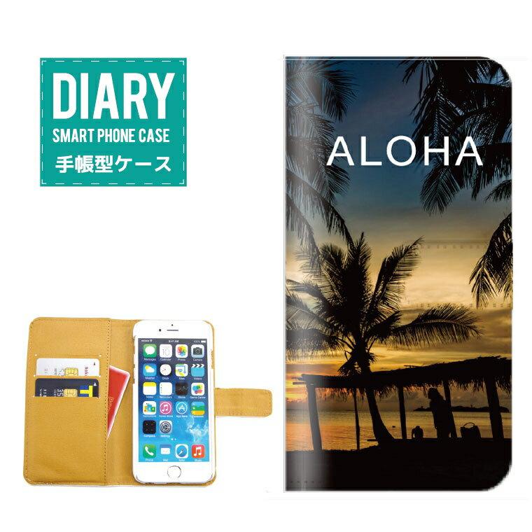 GALAXY A8 SCV32ケース 手帳型 (L) 送料無料 ALOHA デザイン サマー ヤシの木 Palm tree Aloha アロハ ハワイアン BEACH ビーチ SURF サーフ 夕焼け 風景 砂浜 貝 シェル グリーン ブルー ホワイト オレンジ カワイイ