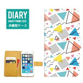 iPod touch 第6世代ケース 手帳型 送料無料 POP & CUTE デザイン ポップ キュート オシャレ カワイイ 幾何学模様