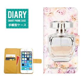 Galaxy S8 手帳型ケース (V) 送料無料 花柄 フレグランス デザイン フラワー Flower Rose Fragrance バラ 花 オシャレ かわいい 女子 トレンド