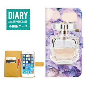 iPhone XS Max ケース 手帳型 花柄 フレグランス デザイン フラワー Flower Rose Fragrance バラ 花 オシャレ かわいい 女子 トレンド