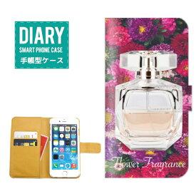 iPhone7ケース 手帳型 送料無料 花柄 フレグランス デザイン フラワー Flower Rose Fragrance バラ 花 オシャレ かわいい 女子 トレンド