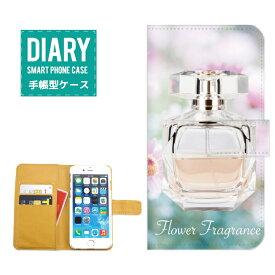 iPhone7 Plus ケース 手帳型 送料無料 花柄 フレグランス デザイン フラワー Flower Rose Fragrance バラ 花 オシャレ かわいい 女子 トレンド