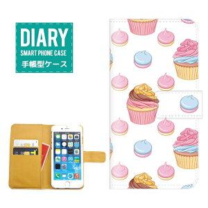 iPhone XS ケース 手帳型 スイーツ お菓子 パンケーキ マカロン ドーナッツ アイス キャンディー いちご チョコレート