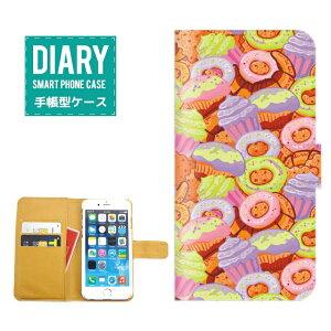 iPhone7ケース 手帳型 送料無料 スイーツ お菓子 パンケーキ マカロン ドーナッツ いちご ストロベリー チョコレート