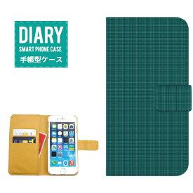 iPod touch 第6世代ケース 手帳型 送料無料 チェック レトロ オシャレ デザイン ブルー ネイビー グリーン パープル レッド ピンク ベージュ カワイイ