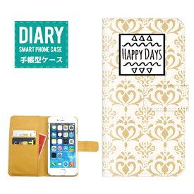 iPod touch 第6世代ケース 手帳型 送料無料 幾何学模様 デザイン HAPPY DAYS アート パターン グリーン カラー ポップ シンプル カワイイ