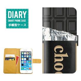 d70c35f103 iPhone6sケース 手帳型 送料無料 チョコレート デザイン 板チョコ バレンタイン ホワイトデー プレゼント お菓子