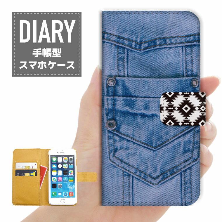 Android One S2 手帳型ケース (V) 送料無料 デニム スター プリント デザイン ポケット ファッション NEW YORK PARIS オシャレ