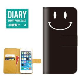 c4e452439f iPhone SEケース 手帳型 送料無料 SMILE スマイル カラフル デザイン ニコちゃん マーク ニコニコ カワイイ