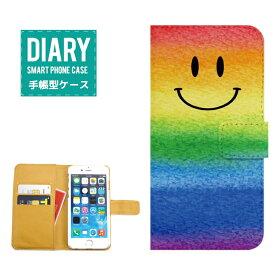 1a0bf29584 iPhone SEケース 手帳型 送料無料 SMILE スマイル カラフル デザイン ニコちゃん マーク ニコニコ Always