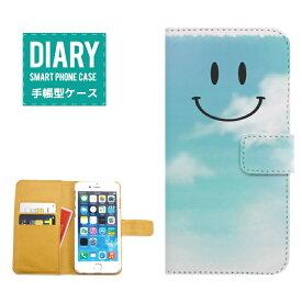 iPod touch 第6世代ケース 手帳型 送料無料 SMILE スマイル カラフル デザイン ニコちゃん マーク ニコニコ Always Smile カワイイ