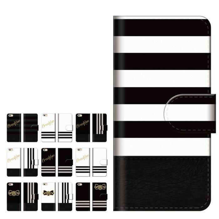 iPhone7ケース 手帳型 全機種対応 送料無料 アート アート柄 デザイン ストリート 芸術 錯覚 ボーダー ストライプ モダン シンプルボーダー 流行 トレンド オシャレ デザイン ファッション スマホケース X Performance SO-04H Z5 Z3 Galaxy S7 edge ARROWS AQUOS 507SH
